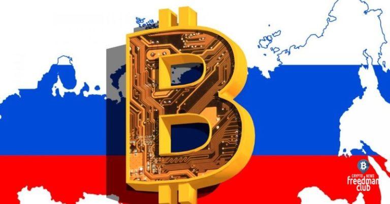 v-rossii-vnesut-popravki-v-zakonodatelstvo-otkryvayuschiye-vozmoznost-konfiskacii-cryptovalut
