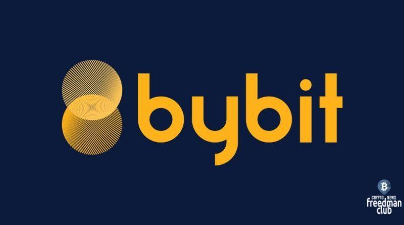 cryptovalutnaya-birza-bybit-vvodit-pravila-kyc-dly-svoyih-kliyentov