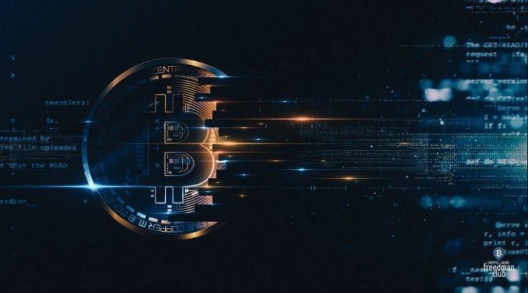 anonimnosti-cryptotranzakciy-prihodit-konec-es-vvodit-noviye-pravila