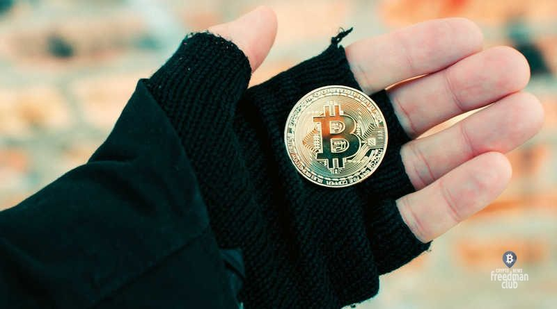 cryptocurrency-jeto-reshenie-finansovogo-neravenstva