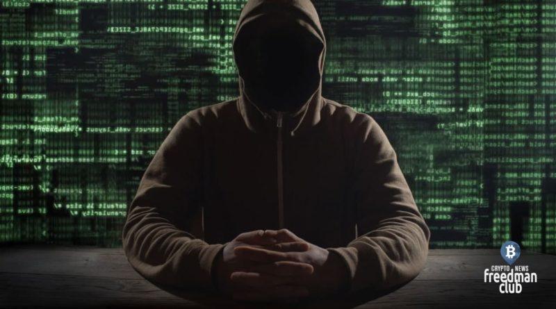 derzatelyam-cryptovalut-i-birzam-grozit-opasnost-fbr-preduprezdayet-o-massovyh-atakah-hakerov
