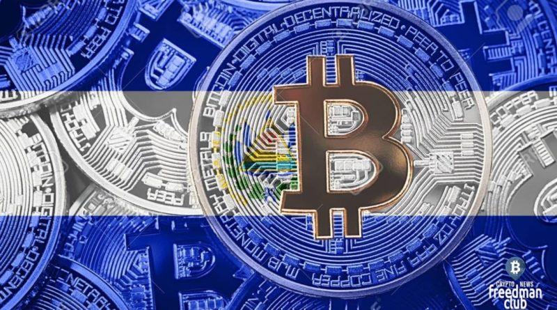 Salvador-sozdast-trastovyj-fond-Bitcoin