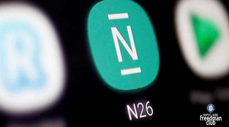 neobank-n26-nameren-svoim-cliyentam-razreshit-pokupat-bitcoin