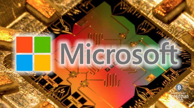 microsoft-sozdaet-decentralizovannyj-internet-na-blockchain-Bitcoin