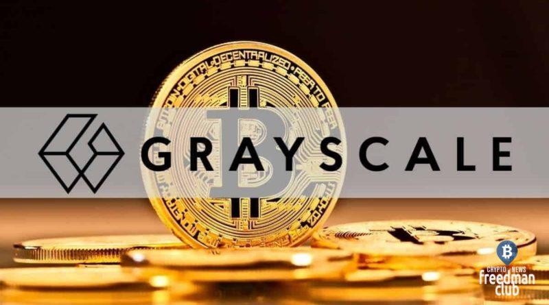 gryadet-razblokirovka-akciy-grayscale-bitcoin-trust-bitcoin-sorvyetsya-v-pike