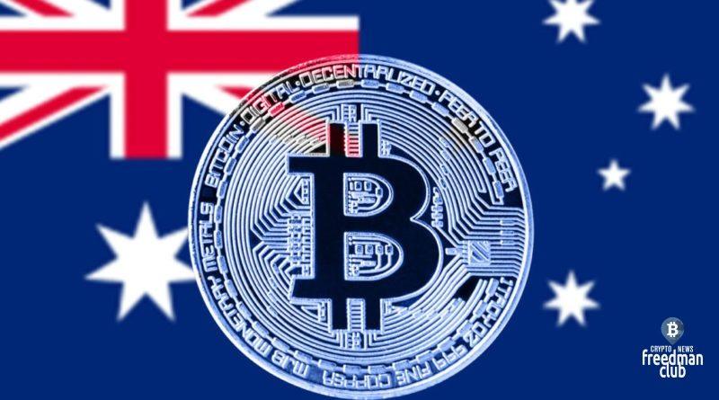https://freedmanclub.com/avstralijcy-dumajut-chto-bitcoin-izobrel-elon-musk/