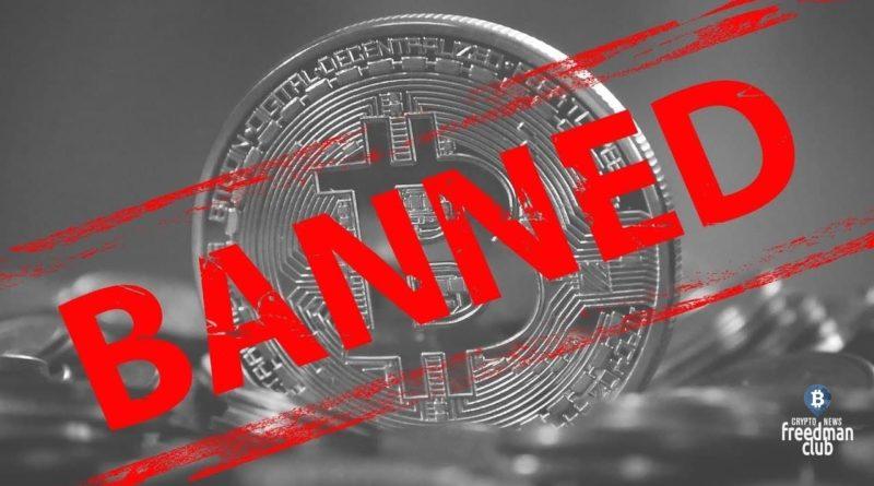 regulyatory-gotovyat-protiv-bitcoin-massirovanniye-ataki