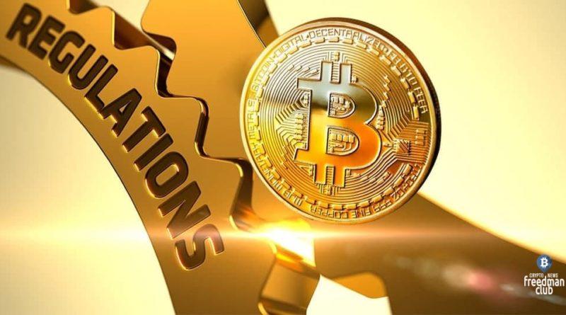 znamenatelniy-den-dlya-bitcoin-v-paragvaye