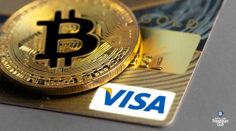 kak-avstraliya-budet-tratit-bitcoin-pomochyu-visa