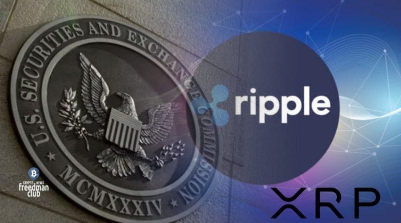 ripple-pobedila-komissiyu-po-cennym-bumagam-i-birzam-sec