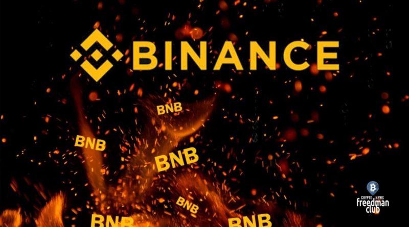 binance-sozgla-tokeny-bnb-na-sotni-millionov-dollarov