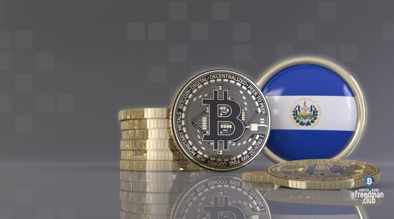 protest-protiv-bitcoin-u-parlamenta-salvadore