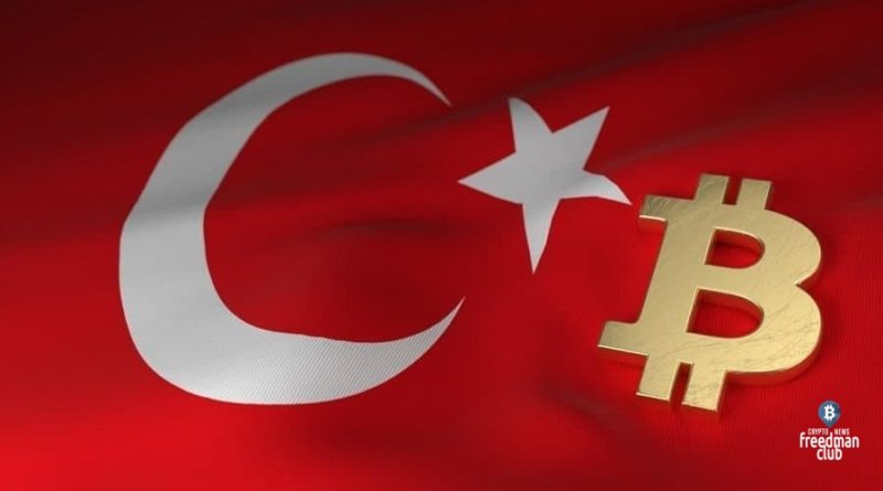 sovsem-skoro-v-turcii-budet-prinyat-zakon-o-ckryptovalutah