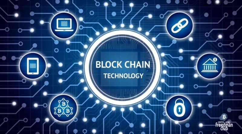 blockchain-i-socialniye-seti
