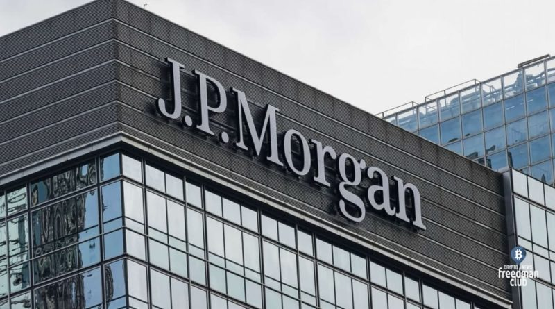 kliyenty-jp-morgan-bitcoin-eto-perspektivniy-aktiv