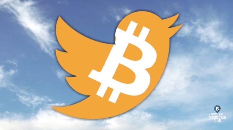 twitter-jack-dosi-bitcoin-teper-s-nami