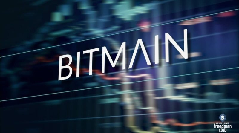 bitmain-podpisyvayet-soglasheniye-o-partnerstve-s-enegix