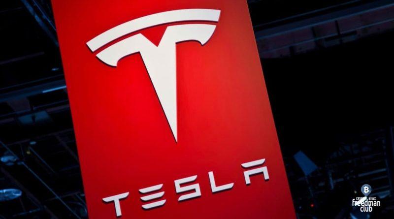 Tesla: отчет, которого все ждали
