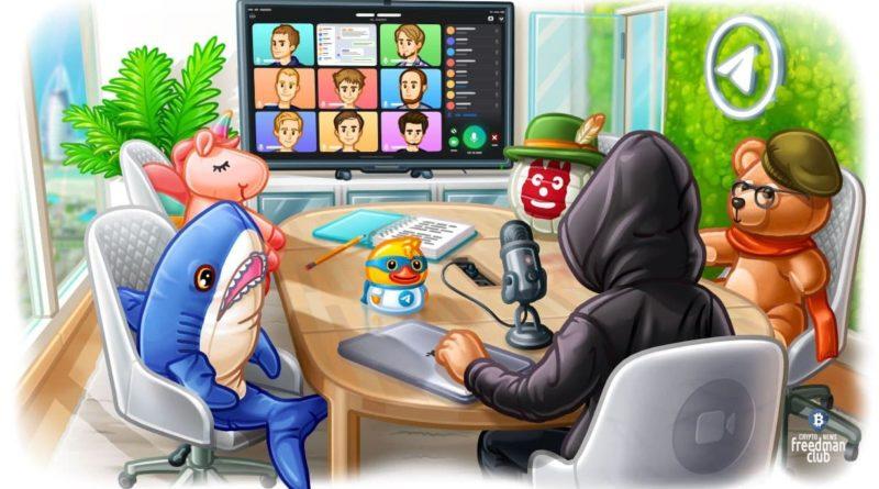 telegram-s-videokonferenciyami-v-odin-klik-peremanit-auditiriyu-zoom-i-skype