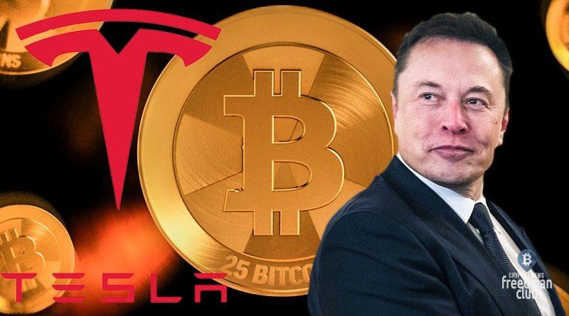 elon-musk-rasskazal-o-bitcoin-holdinge-tesla