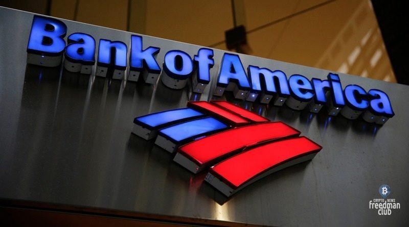 Bank-of-America-u-CBDC-est-preimushhestvo-pered-nalichnymi