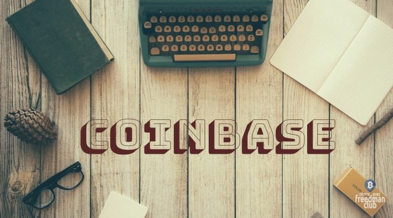 Coinbase Pro (GDAX) vs Kraken