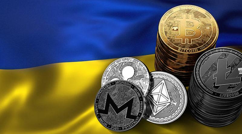 ukraine-predstavila-dorozhnuju-kartu-po-razvitiju-industrii-cifrovyh-aktivov