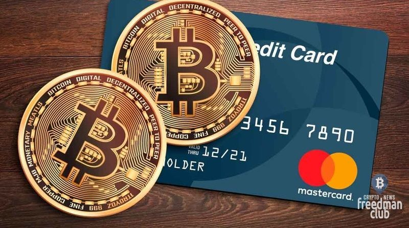 mastercard-uproshhaet-obmen-kriptovaljuty-na-fiat