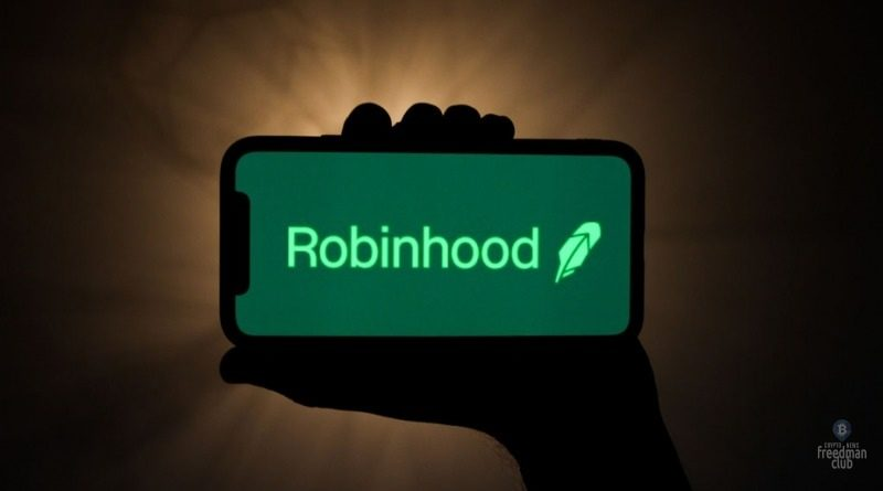 Akcii-Robinhood-padajut-posle-zajavlenija-glavy-SEC-o-potencialnom-zaprete-PFOF