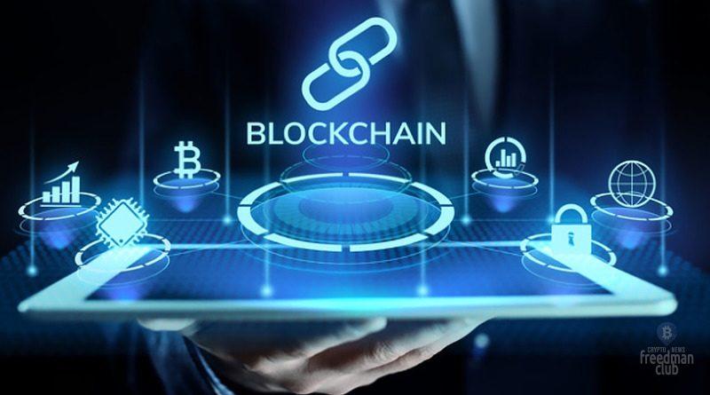 Blockchain-varianty-ispolzovanija-vne-kriptovaljutnogo-sektora