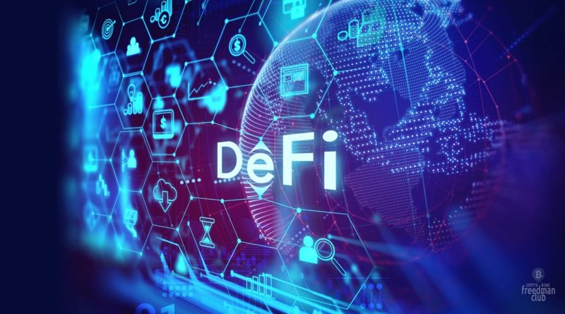 V-chem-raznica-mezhdu-decentralizovannymi-finansami-DeFi-i-centralizovannymi-finansami-CeFi