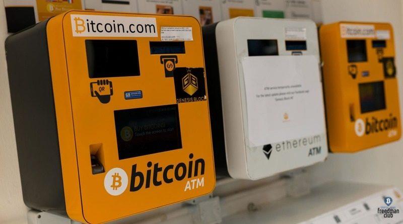 Pervyj-Bitcoin-ATM-byl-ustanovlen-v-Gondurase
