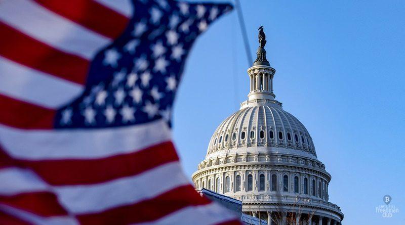 Predstaviteli-Kongressa-usa-prizyvajut-reguljatorov-postroit-dialog-s-predstaviteljami-kriptoindustrii