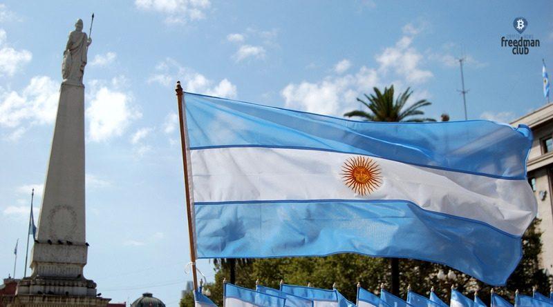Prezident-Argentiny-podderzhal-kriptovaljuty-i-Bitcoin