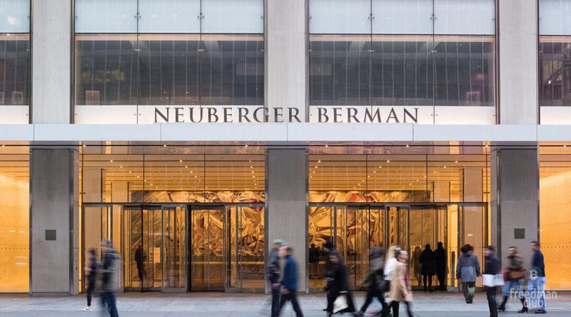 tovarnyj-fond-Neuberger-Berman-smozhet-investirovat-5-процентов-v-fjuchersy-na-BTC-i-ETF