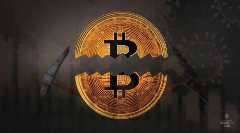 Chto-takoe-halving-i-kak-on-vlijaet-na-cenu-Bitcoin