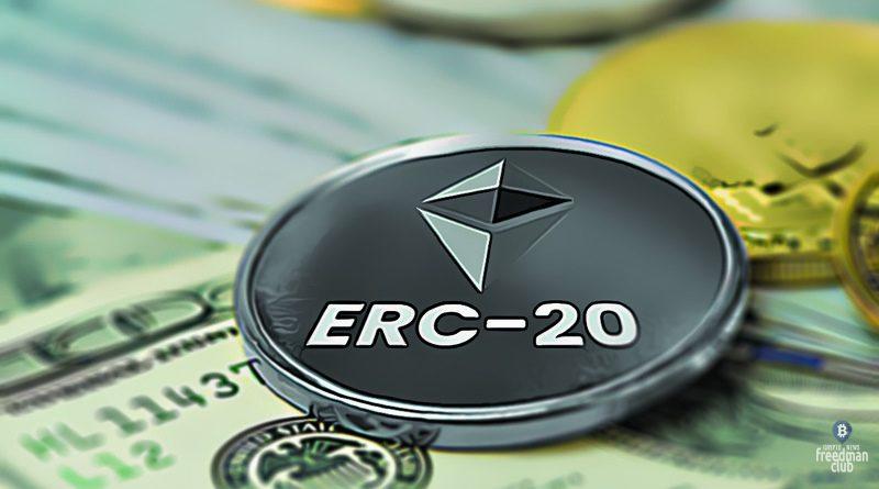 Jevoljucija-standartov-tokenov-Ethereum-ERC-20-ERC-721-ERC-1155