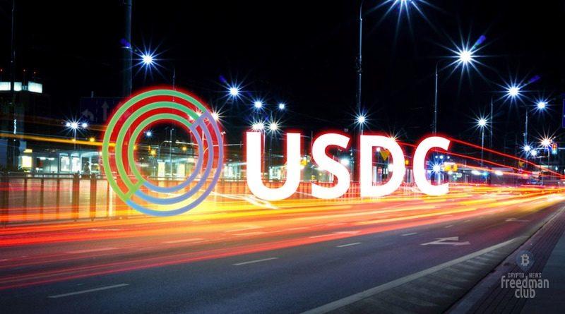 Jemitent-USDC-Center-sozdast-komandu-dlja-razrabotki-stejblkoinov