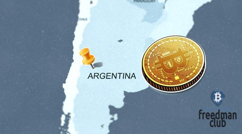 prezident-argentiny-bitcoin-eto-ochen-interesniy-aktiv