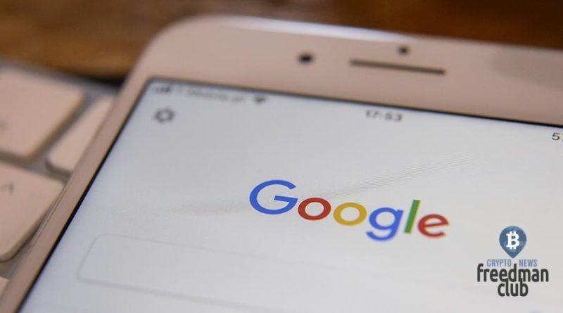 google-play-udalil-neskolko-prilozeniy-dlya-psevdomaininga