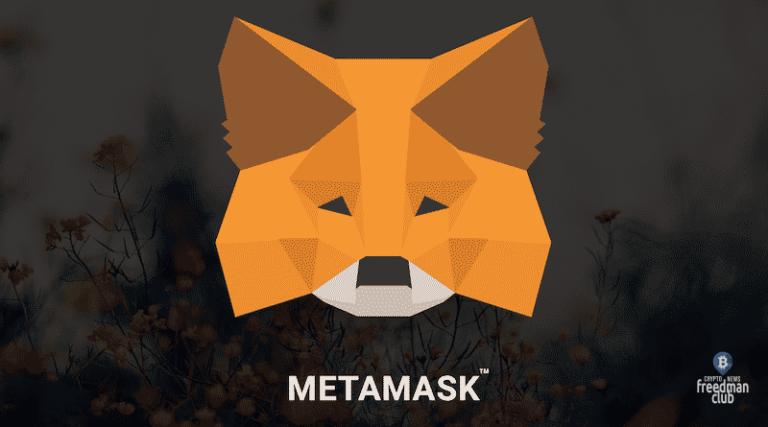 metamask-sobirayetsya-sozdat-svoy-token