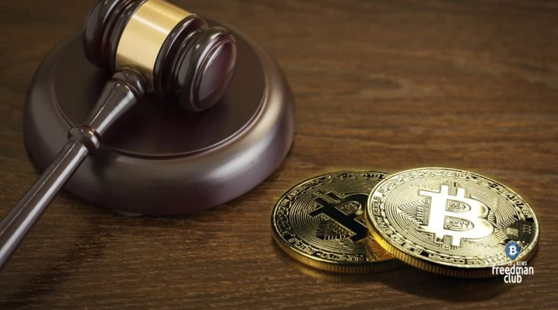 totalniy-kontrol-za-cryptoaktivami-i-birzami-zakon-uze-v-senate