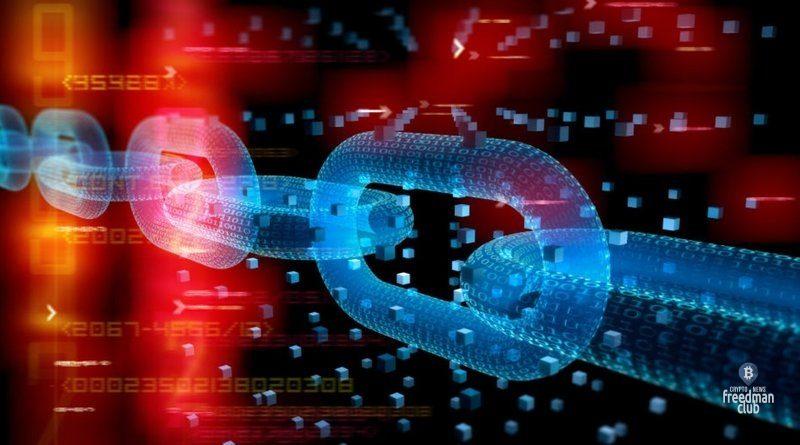 bosch-zadejstvuet-ii-i-blockchain