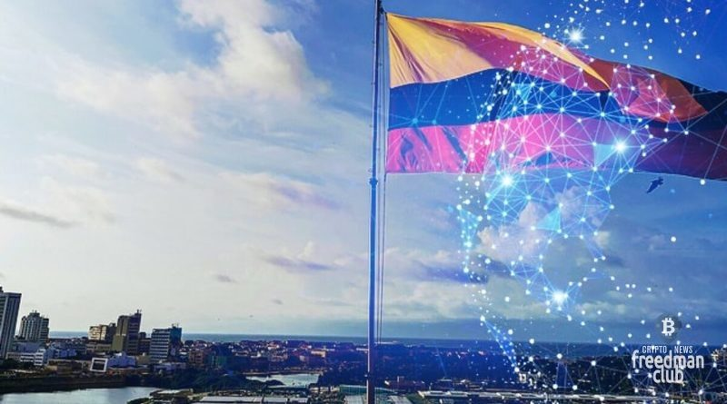 sovetnik-prezidenta-kolumbii-bitcoin