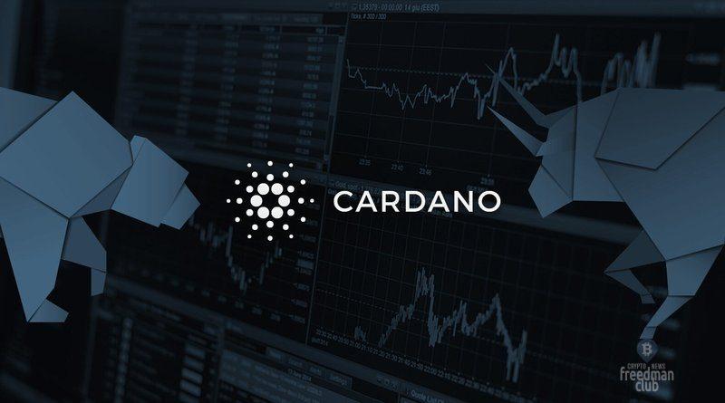 cardano-zhdet-pump