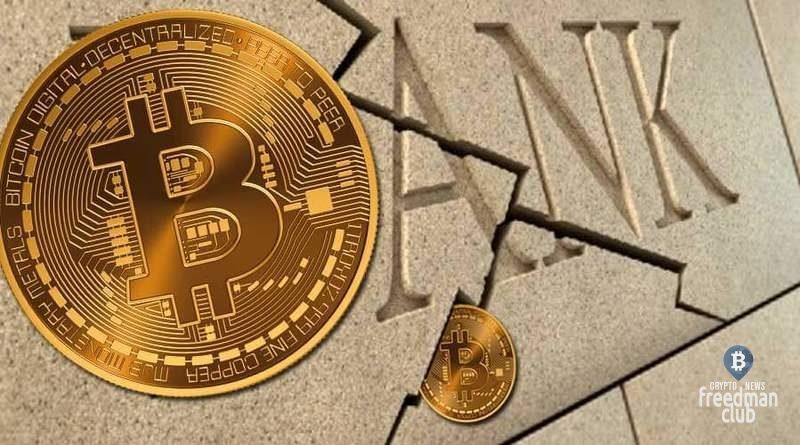 krupnejshie-banki-mira-vkladyvajut-v-Cryptocurrency
