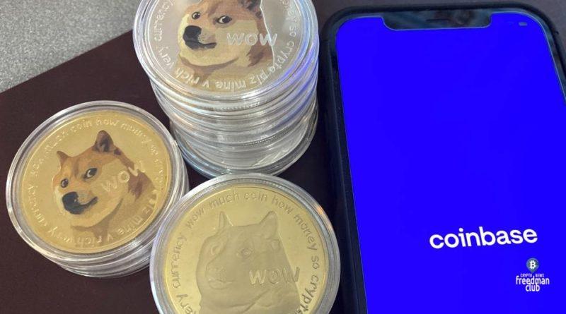 coinbase-opredelil-pobediteley-loterei-dogecoin