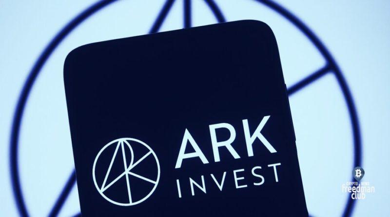 ark-investment-sokratila-doli-v-robinhood-coinbase-i-gbtc