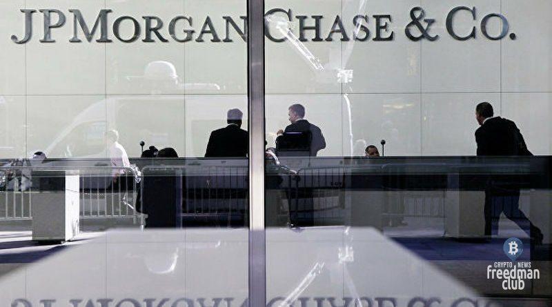 jp-morgan-chase-bank-priznal-utechku-konfidencialnyh