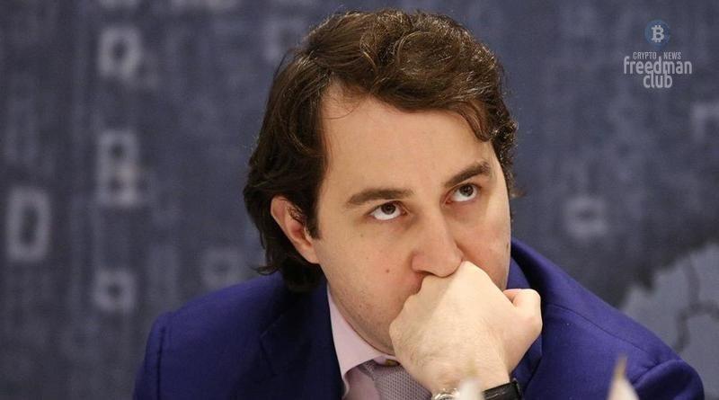 said-guceriev-prodav-doli-v-kriptobirzhah